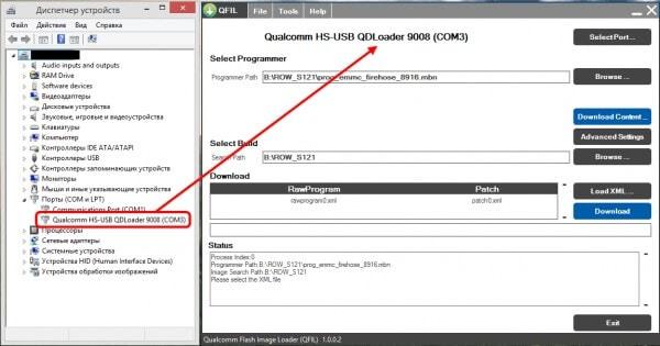 Qualcomm Lenovo HS-USB QDLoader 9008.