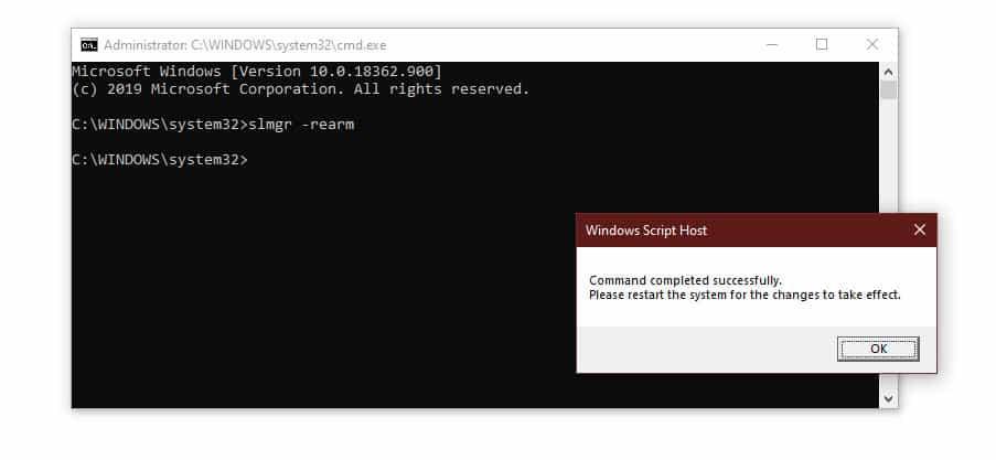 windows error code 0xc004f025
